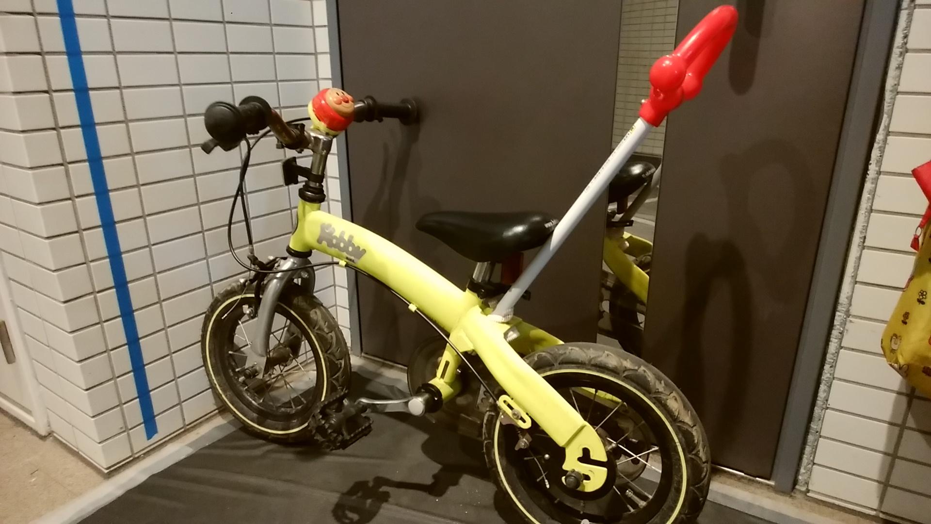 手作り自転車手押し棒(アシスト棒)