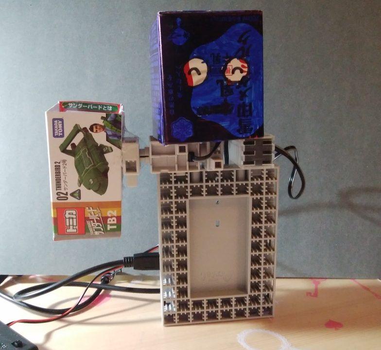 スタディーノでロボットプログラミング〜その3〜[夏休み工作:アーテック]