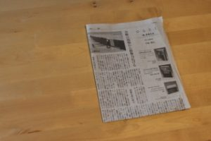 新聞紙 ゴミ箱 イチ 作り方 あさ