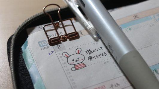 カモさんのイラスト練習帳!簡単で可愛いから上達するんです♪