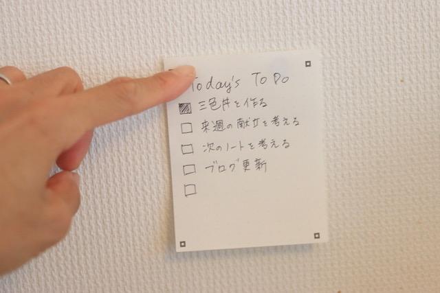 練り消しで簡単☆紙を壁に穴をあけないで貼る方法