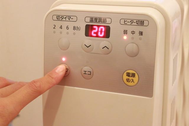 床暖房やエアコンと比較すると、オイルヒーターの電気代は意外と安いかも!?節電エコチェッカーで調べてみました。