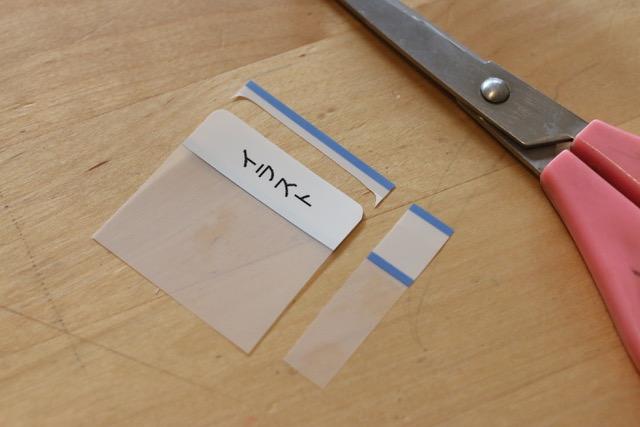シンプルで丈夫!クリアファイルのインデックスを12mmのテプラで自作[テプラ活用術]