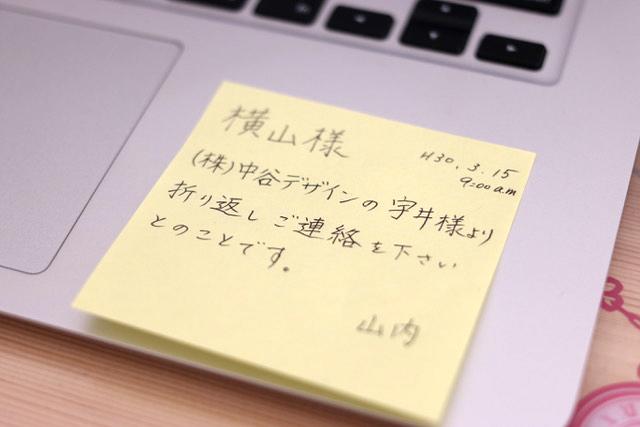 横書きビジネス001[ペン習字お手本ワークシート無料ダウンロード]