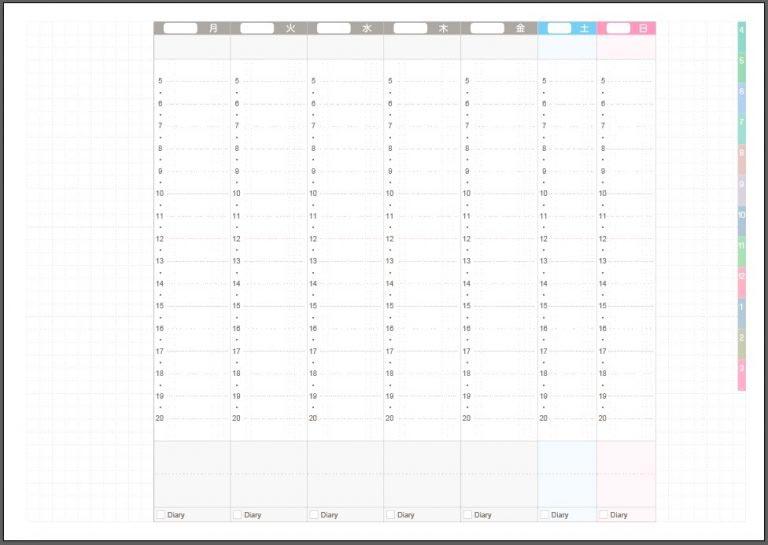 A5バインダー手帳術☆ウィークリーページでToDoと時間管理[無料ダウンロード]