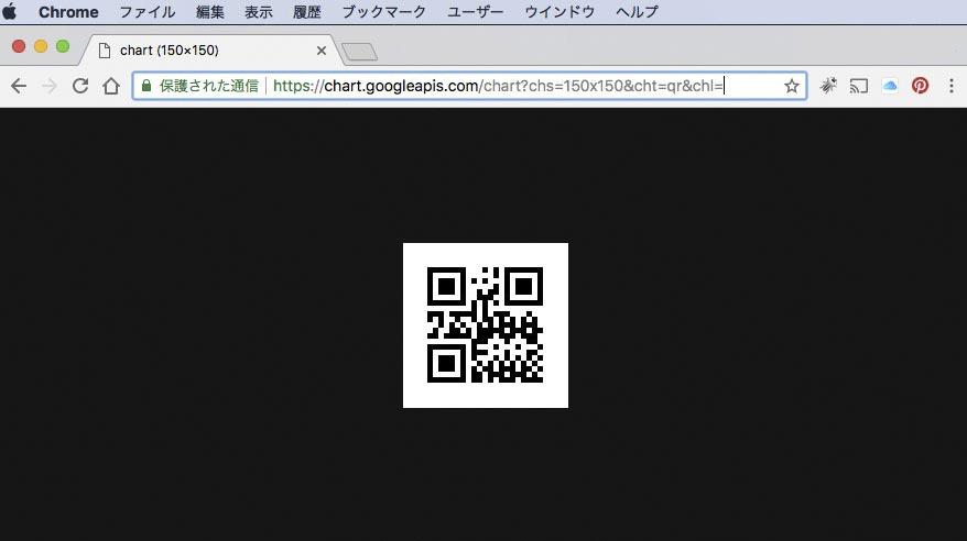 QRコードを簡単に作成する方法