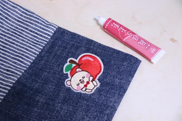 100均のアップリケを縫わずに取れにくくする方法