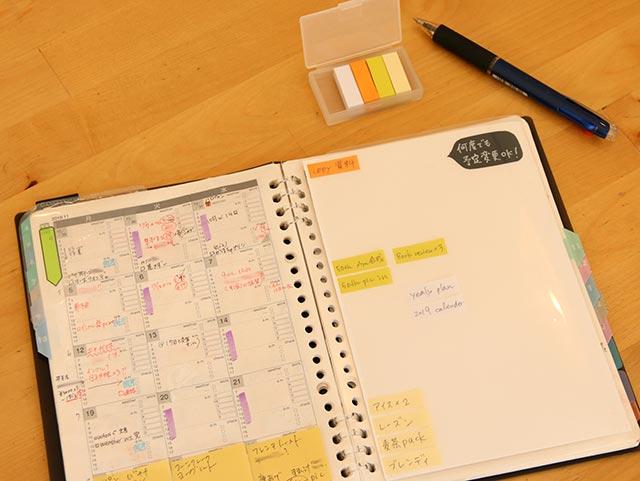 はがれにくい付箋でタスク管理&複数のツールで家族と予定を共有