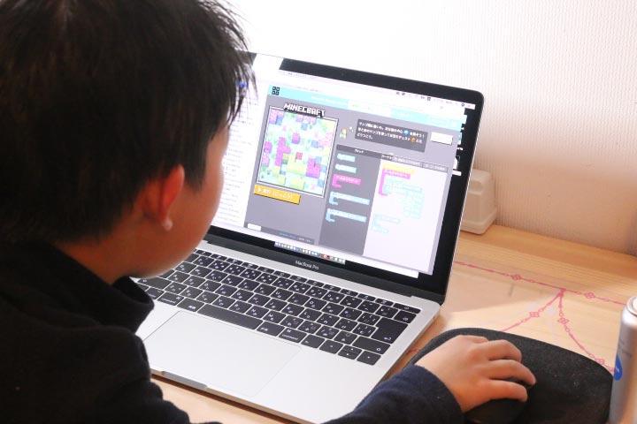 英語とプログラミングを同時に学習!おすすめ無料サイト&アプリまとめ