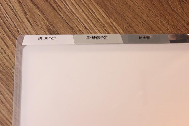 新年度用のクリアポケットをラベリング!令和元年に向けて購入したオフィス用品♪