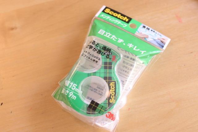 メンディングテープの活用法まとめ:セロハンテープやマステとの違いは?