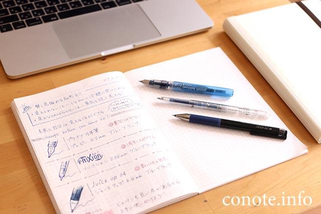 ブルーブラックに夢中♪ノートや手帳に使うペンはどれがいい?3種類のペンを比較してみた話。