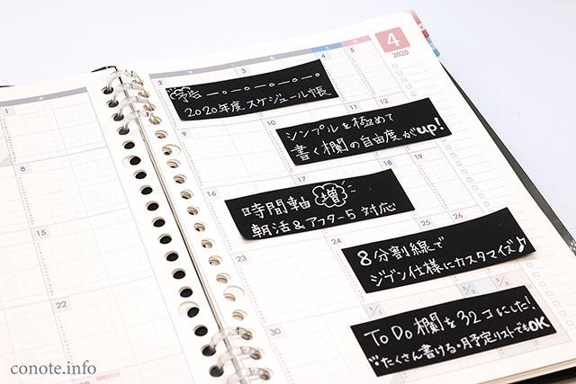 自作手帳リフィルまとめ[無料ダウンロード:Excelファイル&PDF(A5バインダー用)]