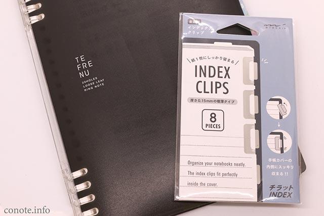 手帳やノートに革命を![ミドリ]インデックスクリップ チラットでちょっと小粋になった話