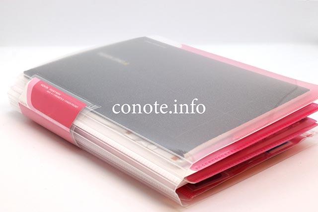 背幅が変わるファイルで書類整理:[コクヨ]ファイルポケットブック ノビータが便利