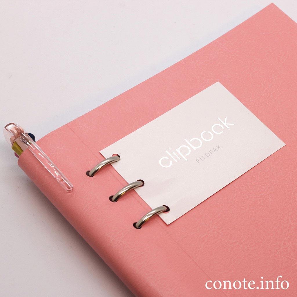 システム手帳初心者におすすめ!熟考されたデザインのクリップブックをリーズナブルに購入