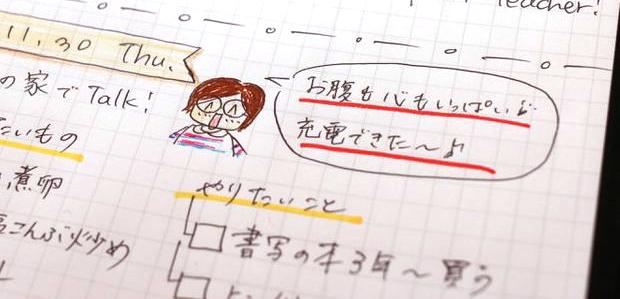 外山滋比古(とやま・しげひこ)さんのインタビュー[PRESIDENT Onlineレビュー]