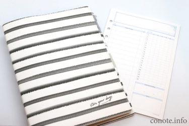 勉強時間をオシャレに記録!マークスのシステム手帳×スタディプランナー