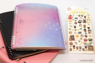 おしゃれなマスキングシールで手帳やノートが変わる!