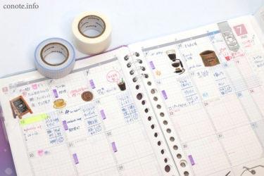 [マークス]水性ペンで書けるマスキングテープ「方眼」 で献立リストを最適化