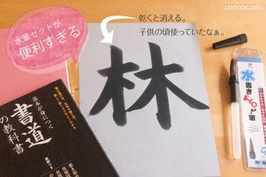 手帳やノートを美文字で書きたい!挫折知らずの練習環境づくり