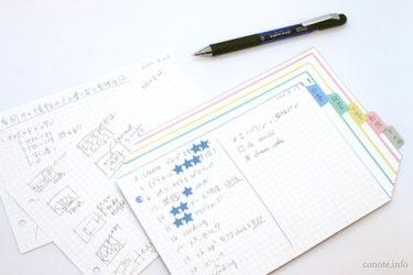 情報カードの書き方&整理術|3つの工夫で習慣化