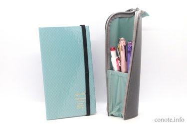 [kokuyo me] スリムなペンケースでメタボ筆箱から卒業!