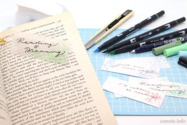 トンボ鉛筆|FUN ART STUDIO 作品例から学ぶ