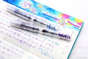 [PILOT]書くのが楽しくなる万年筆カクノ(kakuno)