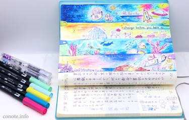 手帳×読書×美文字|趣味の手帳を楽しく続けるコツ♬