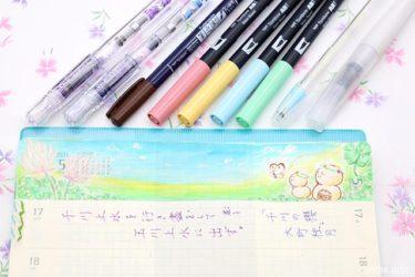 お気に入りの筆記具で楽しく続ける美文字&イラスト練習