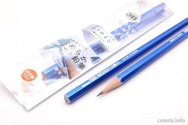 心まで強くなる「超」折れにくい鉛筆HOKUSIGN