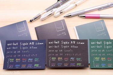 黒板ノートや付箋で楽しく遊ぶ!PILOT|クルールフォンセ