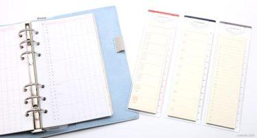 暮らしの便利を広げるisshoni.付箋|手帳のダイゴー
