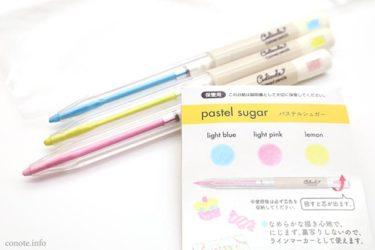マーカーの代わりに使える色鉛筆「culicule(クリクル)」|クツワ